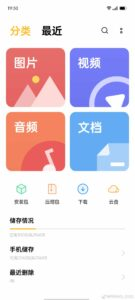 ColorOS 12 first looks are leaked