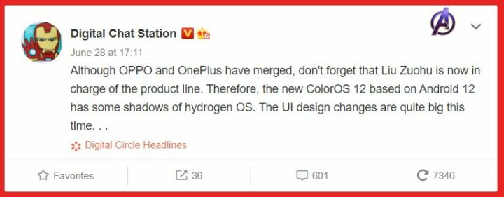 ColorOS 12 will come with components of HydrogenOS